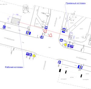 Разработка схемы организации дорожного движения.